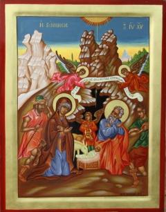 Η γέννησις του Ιησού Χριστου / Nativity