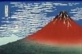 Fine Wind, Clear Morning (Red Fuji)
